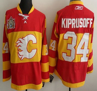 separation shoes 2a868 555bd Calgary Flames, NHL Jerseys, Wholesale NHL Jerseys, China ...