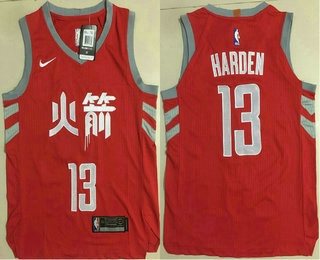 585be9670ca Men s Houston Rockets  13 James Harden Red Chinese Name Stitched Nike AU  NBA Jersey