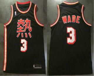 quality design 1268c 1eead Men's Miami Heat #3 Dwyane Wade Revolution 30 Nike Swingman ...