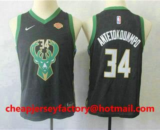 Youth Milwaukee Bucks  34 Giannis Antetokounmpo White 2018 Nike Swingman  Harley Davidson Stitched NBA Jersey ddcb72782